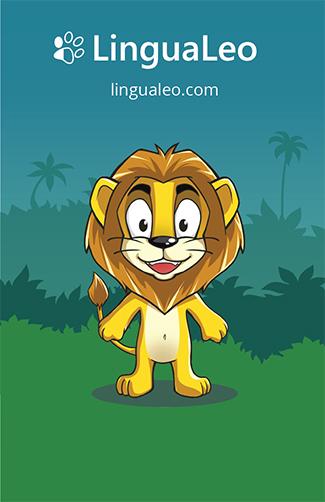 Global Leo