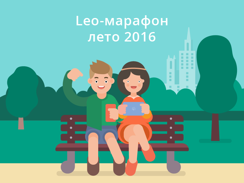 leo-mar-letter-illustration-4 (2)